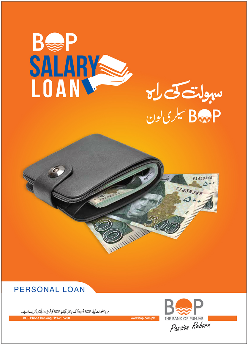 Advance Salary Personal Loan